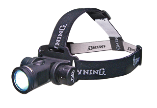Browning_headlamp